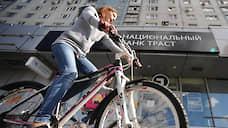 «Траст» нанимает экспертов по хищениям  / Банку плохих долгов потребовались сторонние специалисты