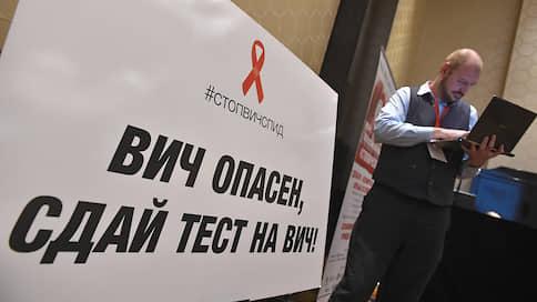 ВИЧ прописали постконтактную профилактику  / Минздрав представил проект нового порядка оказания медпомощи инфицированным