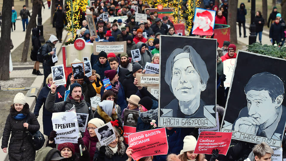 Участники марша памяти Станислава Маркелова и Анастасии Бабуровой так и не решили, готовы ли они защищать Конституцию от поправок