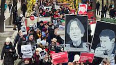 «Да, действующая Конституция не идеальна, но»  / К маршу памяти Станислава Маркелова и Анастасии Бабуровой присоединились противники конституционных поправок