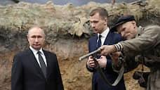 Имя его известно, подвиг его не бессрочен  / Как Владимир Путин не остался президентом навечно