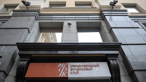 Капитал для членов клуба  / Татьяна Орлова войдет в МФК Михаила Прохорова