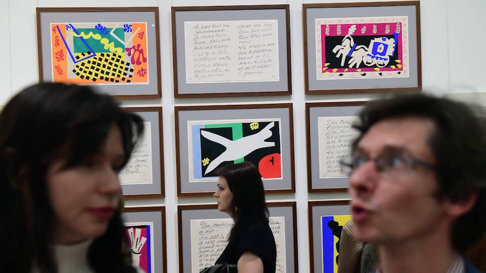 «Джаз» стал манифестом нового периода в творчестве Матисса, дневником и сборником афоризмов одновременно