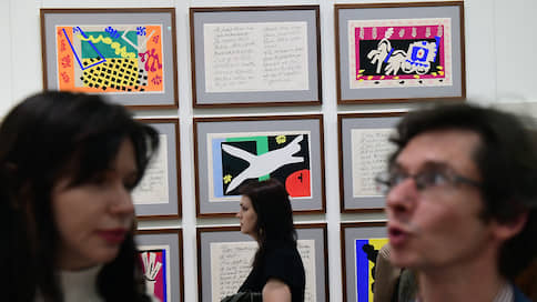 Память, ножницы, бумага  / Выставка к 150-летию Анри Матисса в Эрмитаже