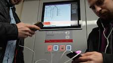 Россияне скрутили кабель  / Потребители переходят на беспроводные гаджеты