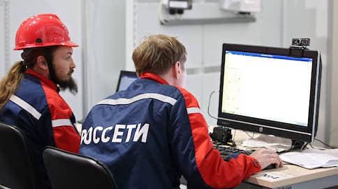 «Россети» предлагают отдать Кавказ бюджету // Холдинг ищет способы списать долги за электроэнергию