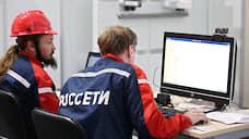 «Россети» предлагают отдать Кавказ бюджету  / Холдинг ищет способы списать долги за электроэнергию
