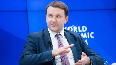 Не прикидывайтесь Азией // КСИИ обсуждает постепенное возвращение России в Европу