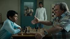 Ход Жераром  / На экранах «Шахматист» Пьера-Франсуа Мартен-Лаваля