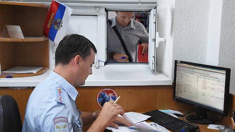 Полиция отключается от Windows  / МВД провело крупнейшую закупку ОС Astra Linux