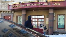 «Инград» лишают «Свободы»  / Компания может потерять проект застройки фабрики