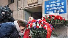 Блокадники Ленинграда получат поддержку из Берлина  / Из бюджета ФРГ «в качестве гуманитарного жеста» выделяется €12млн