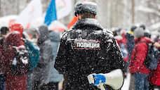 Разрешили доложить  / Московская полиция впервые за семь лет привела протестную статистику