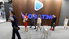 НОВАТЭК развернется в Усть-Луге  / Компания собирается расширить свой НПЗ