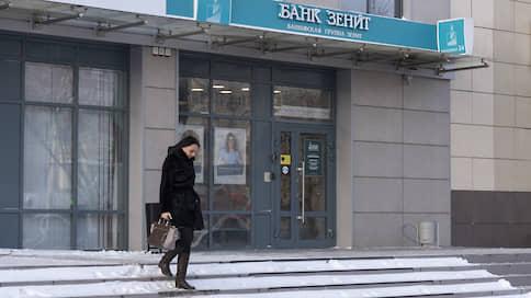 «Зенит» покидает антикризисный менеджер  / Главой банка станет выходец из «Татнефти»