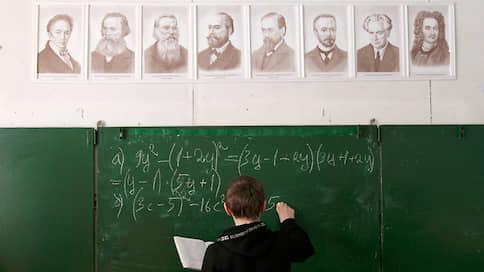 Российское образование выходит из школы  / Исследователи отмечают повышенное внимание родителей к услугам репетиторов