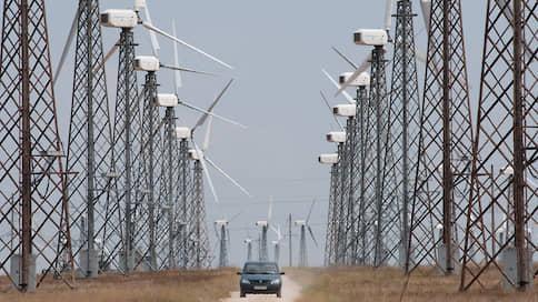 Возобновляемые восточники энергии  / Зеленая генерация в ДФО может получить долгосрочные тарифы