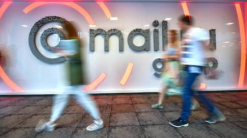 Mail.ru Group приняла «Капсулу»  / Компания выпускает умную колонку в продажу