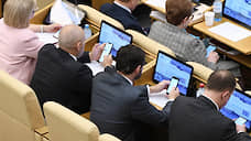 На операторов связи спускают ПСА  / Депутаты доработали законопроект о единой системе проверки сведений об абонентах