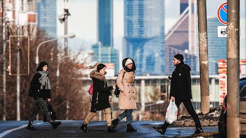 Доходы граждан не удержались в плюсе  / К концу 2019 года они перешли к снижению, как и потребление промтоваров