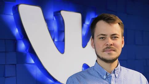 «В одной области нескольким суперприложениям ужиться будет сложно»  / Антон Циварев, руководитель платформы VK Mini Apps