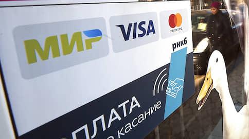 Комиссионные последствия  / Банки оценили эффект удешевления эквайринга