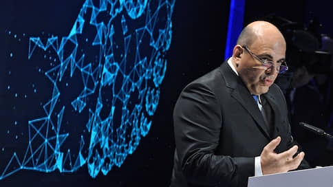 Очей оцифрование  / Михаил Мишустин предложил стратегию цифровизации для ЕАЭС