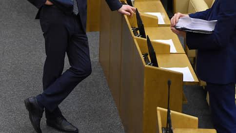 Подождем перемен  / Депутаты готовы отложить второе чтение президентского законопроекта о конституционных поправках