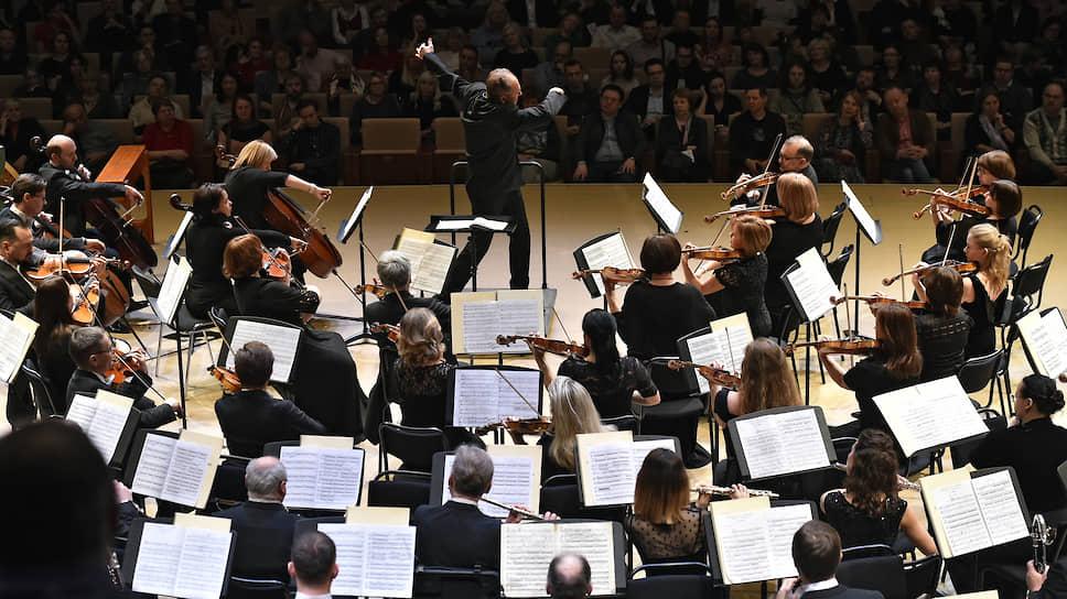 Уральский оркестр под управлением Дмитрия Лисса подтвердил в Москве свой класс исполнителей симфонии Мессиана