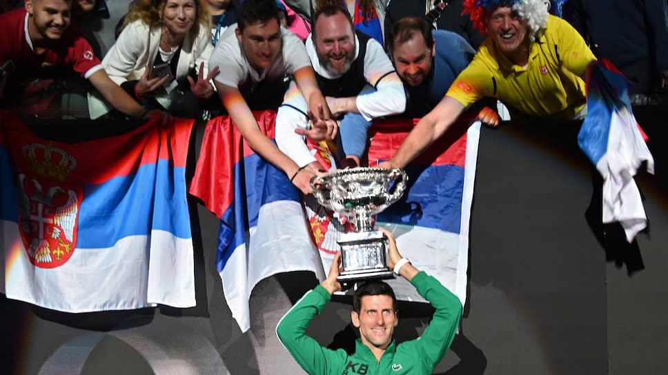 Восьмая победа Новака Джоковича на Открытом чемпионате Австралии стала для него уже 17-м триумфом на турнирах Большого шлема