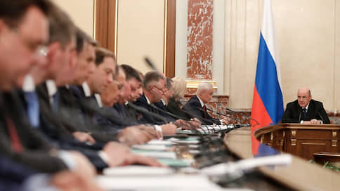 Россияне обновили свое мнение  / 38% опрошенных верят в улучшения после обновления правительства