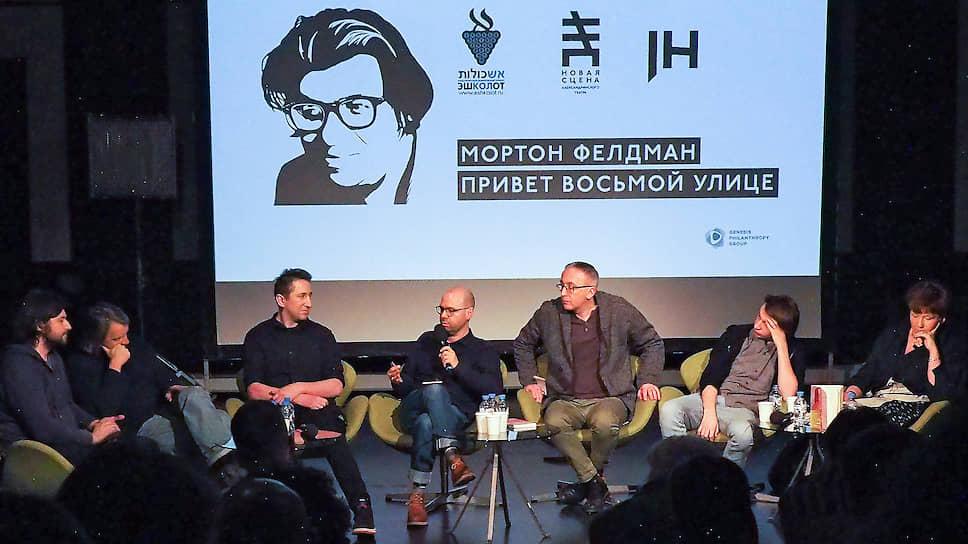Русский перевод книги Фелдмана запоздал на 20 лет, но тем не менее оказался ко времени именно сегодня