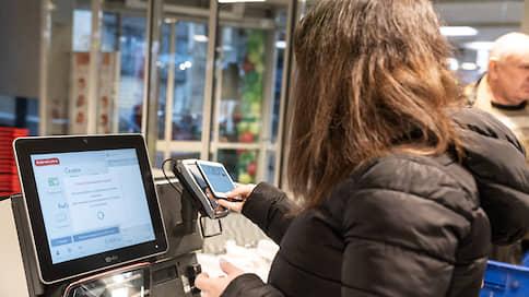 Банковскую информзащиту проверят на родине  / У российского центра тестирования появилась концепция