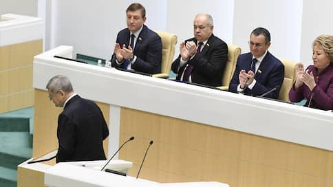 Сенаторов направляют на консультации  / Совет федерации примет участие в назначении силовиков, но лишится права назначать генпрокурора