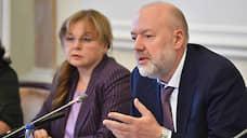 Общероссийскому голосованию оформляют процедуру