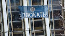 Российские адвокаты защитились от обысков в Европе
