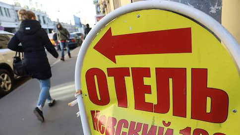Гостиницы заработали на туристах  / По стоимости номера отели Петербурга сравнялись с Москвой
