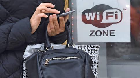 В России обновится Wi-Fi  / У будущих сетей 5G появится конкурирующий стандарт связи