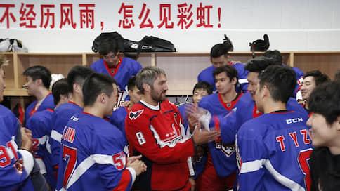Предолимпийские игры  / НХЛ может отпустить хоккеистов в Пекин-2022
