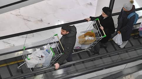 X5 подпустит покупателей на «Милю»  / Компания может продать торговый центр