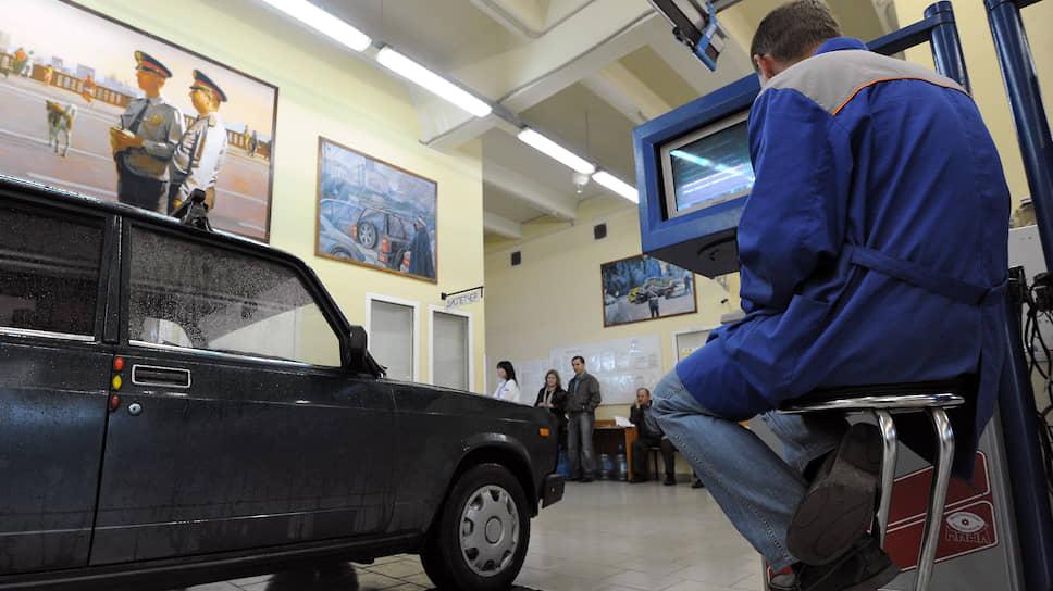 Результаты технического осмотра можно будет аннулировать, что, скорее всего, создаст проблемы для автовладельцев