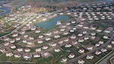 Усадебный дефицит  / На рынке элитного загородного жилья не хватает новых проектов