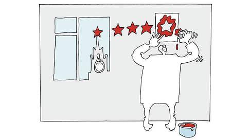 Отельеры прячутся от звезд  / Классификацию просят сделать добровольной