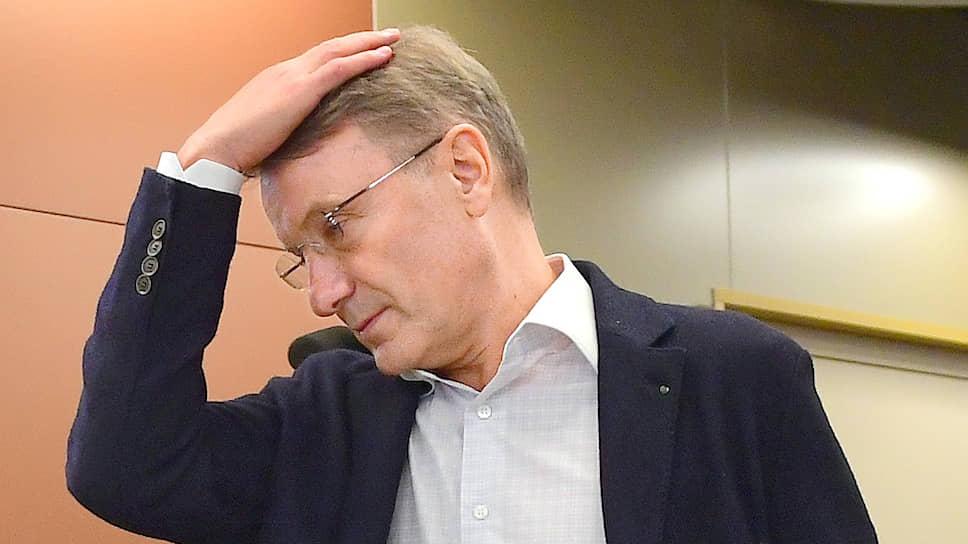 Как правительство распорядится суммой от сделки с Банком России