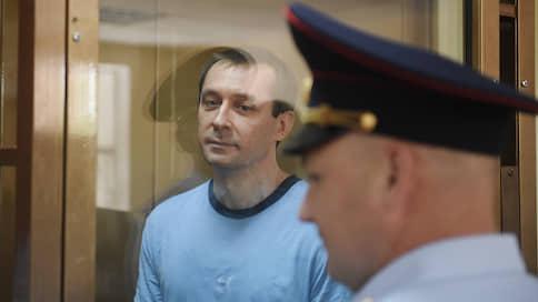 Дочь полковника Захарченко выселяют за отца  / Росимущество решило освободить конфискованную квартиру от родственников осужденного полицейского