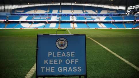 У «Манчестер Сити» отбирают будущее и немного прошлого  / Клуб лишился двух сезонов еврокубков и может остаться без чемпионства 2014 года