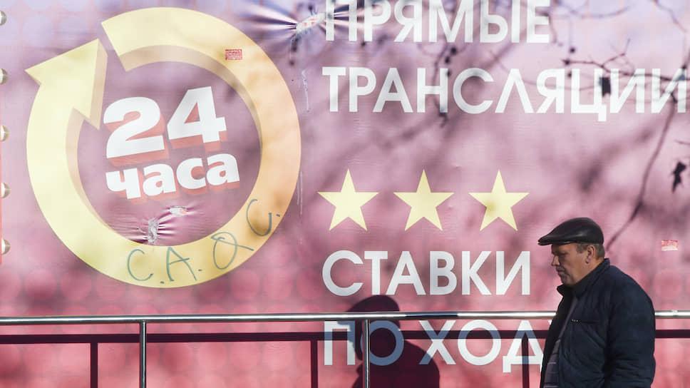 контора ярославль онлайн букмекерская