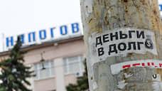 Заемщиков оценят по налогам  / Банкиров могут допустить в базу ФНС