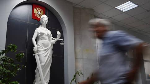 В деле «енотов» возник особый порядок  / Закончено расследование в отношении участника ЧВК, заключившего сделку с прокурором