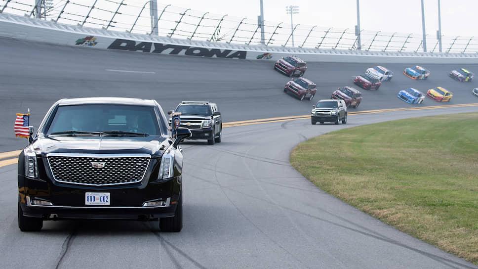 Выступив со вступительной речью, президент США Дональд Трамп сел в лимузин, носящий название The Beast («Зверь»), и проехал круг по трассе 500-мильной (805 км) гонки Daytona 500